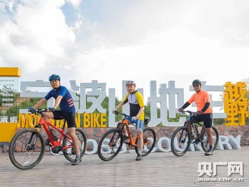 长三角山地自行车公开赛在宁波落幕
