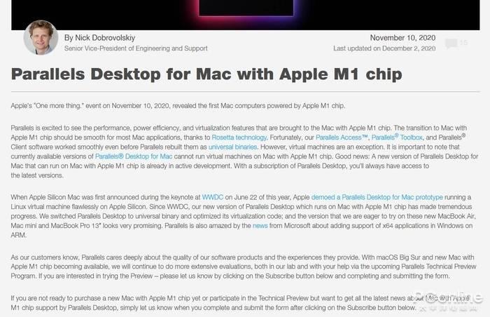 性能爆表缺软件 M1版MacBook真不能装Win10吗?的照片 - 4
