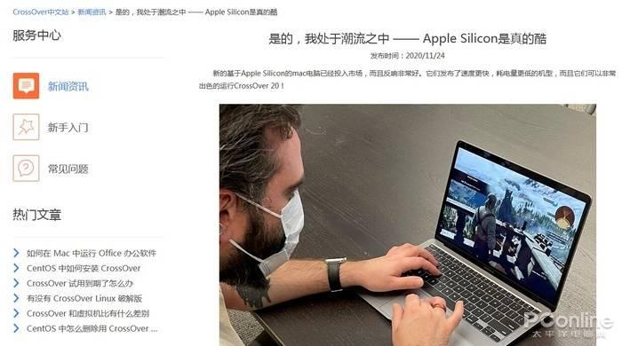 性能爆表缺软件 M1版MacBook真不能装Win10吗?的照片 - 7