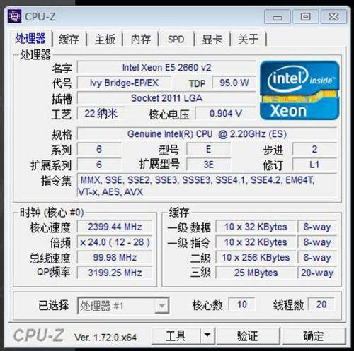 详解CPU散片:QS、ES是什么意思?的照片 - 4