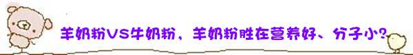 """【育网辟谣】叮!您有一份""""破除喂奶的谣言攻略""""请查收!  第4张"""