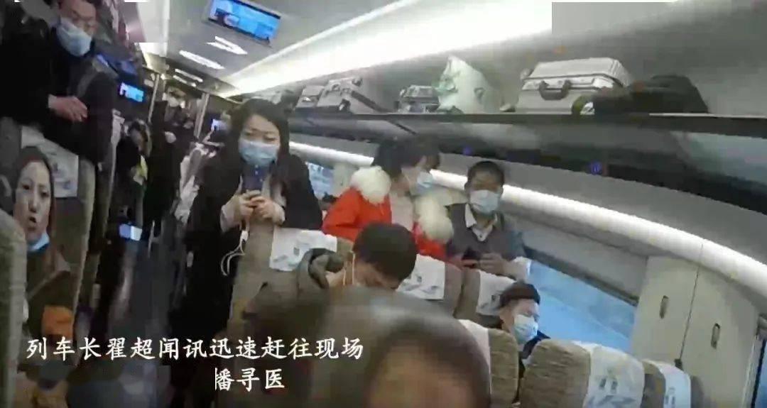 高铁上抢救婴儿的4名大学生,找到了!