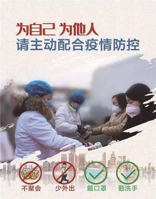 紧急追查!桂林公布了一个密切接触者的活动轨迹,涉及商场和餐厅...