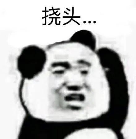 广东一老板被骗150万后,用骗子套路骗了别人500万!