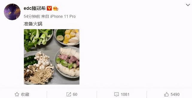 明星吃货习惯,陈冠希吃火锅不涮肉,杨超越速度必须快