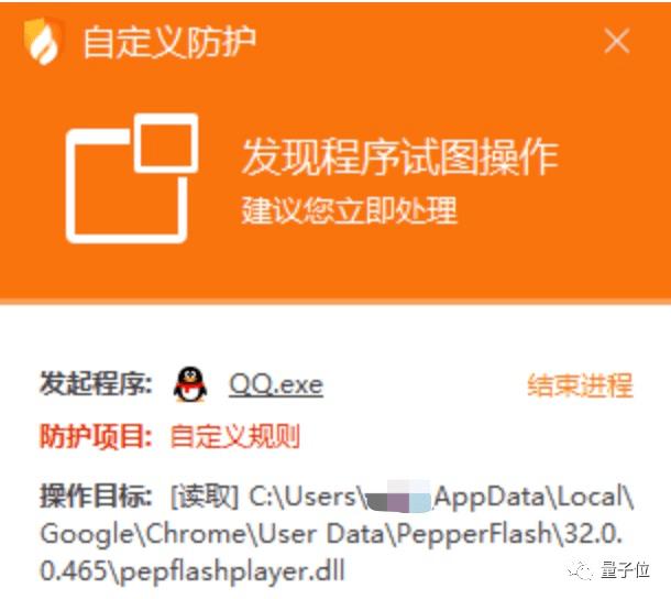 QQ被曝自动读取浏览器记录,Chrome、Edge和360等无一幸免