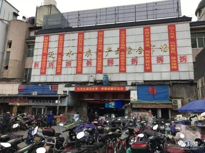 """老杭州人的""""生鲜""""大本营今天重新开放,现在整个两栋楼都可以买吃了"""