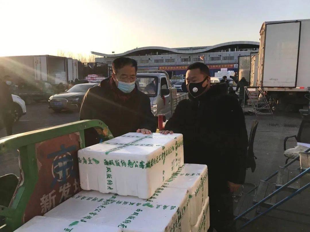 直击新发地:蔬菜供应量达1.95万吨,8378人已接种疫苗