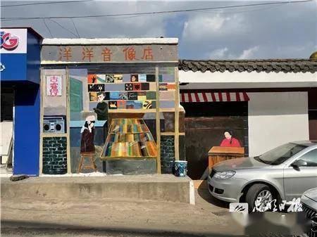 """红墙、橙瓦、彩绘墙...西山脚下五大村子开启""""美颜""""模式"""