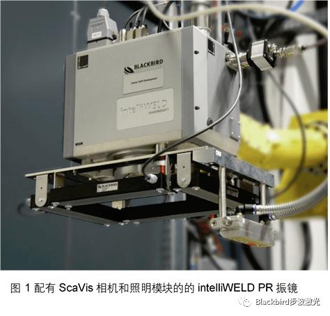 发夹型激光振动镜的焊接方案