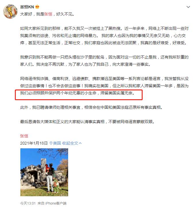 郑爽被爆「代孕+弃养」,背后是你不知道的残酷真相