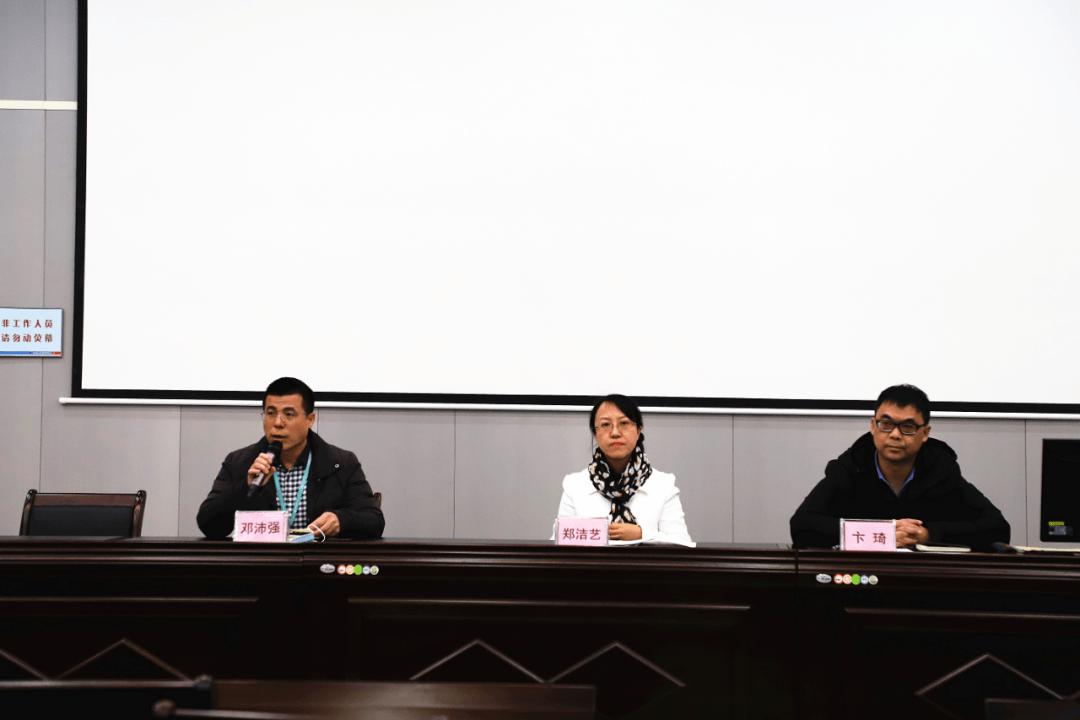 中山市不动产登记中心召开窗口建设工作会议