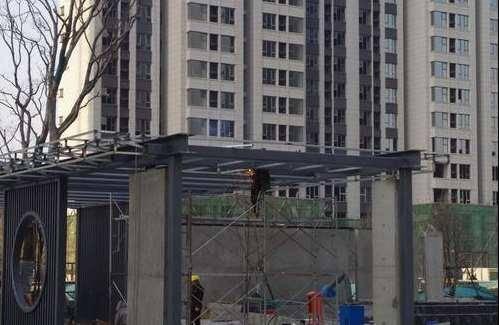 违反重污染天气管控,河南郑州富田城一号院等两房产项目被通报