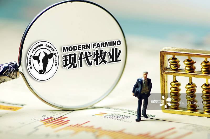 现代畜牧业的表现翻了一番。去年,前期利润超过7亿。净利润同比增长230%。股价上涨了321%