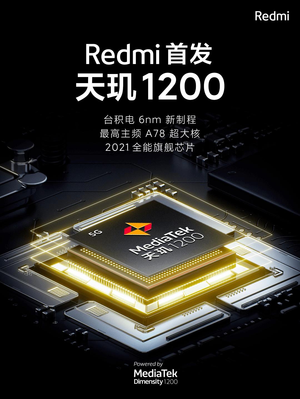 天玑1200全能旗舰芯,Redmi将全球首发!
