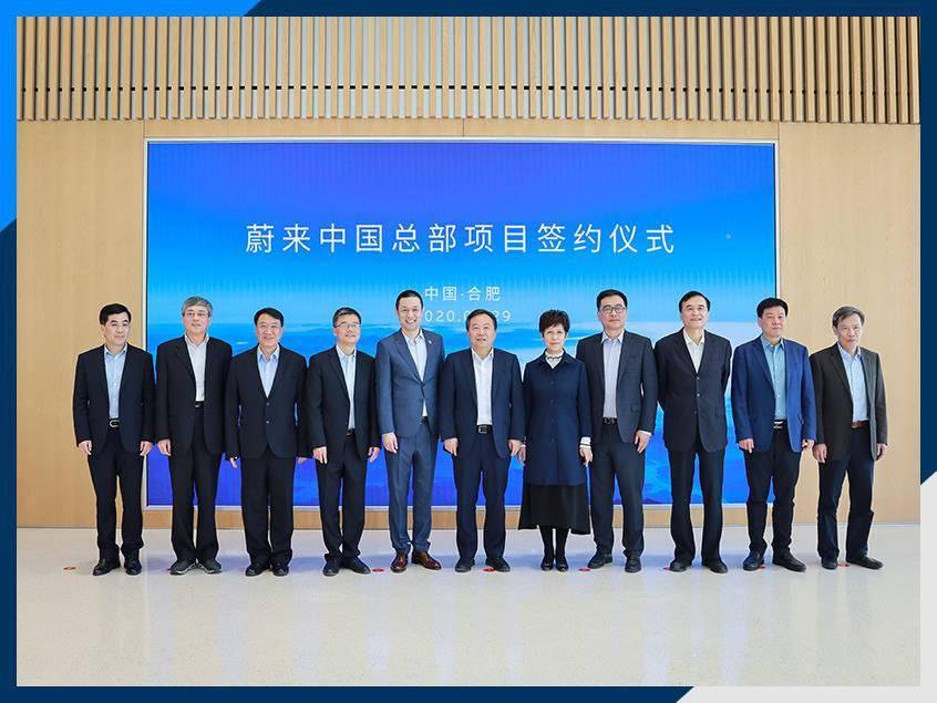 2020年,三大新势力聚集在美国股市,为中国汽车提交新名片