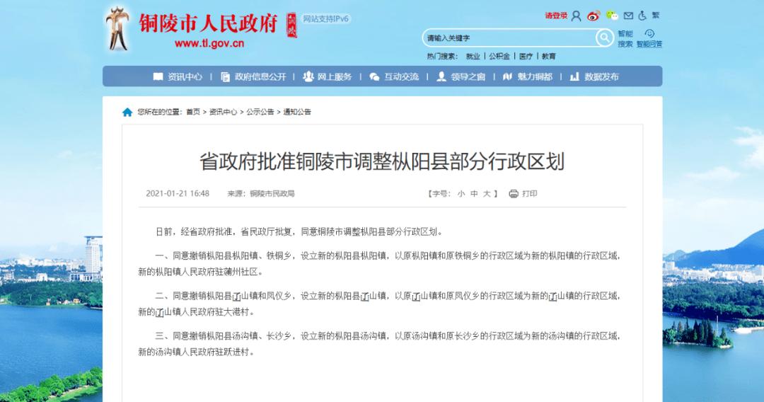 枞阳gdp_安徽61县人均净存款:枞阳最高,来安最少,皖南各县占据前列