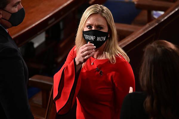 美媒:拜登就职次日,一共和党议员提交弹劾条款