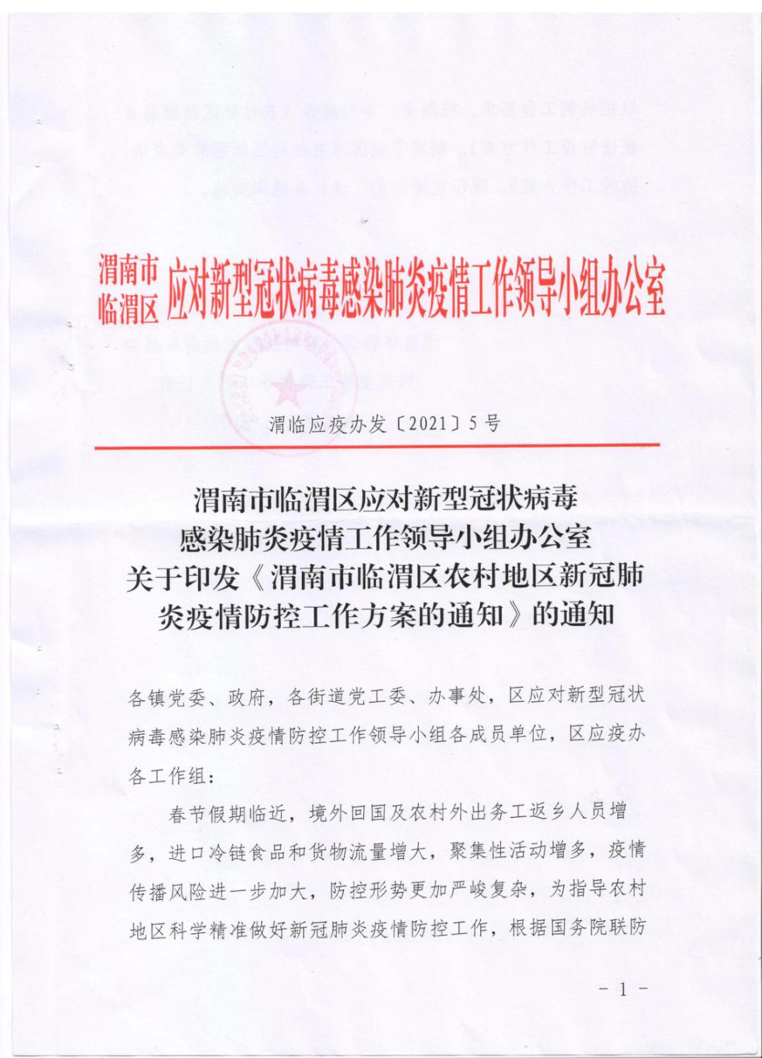 2021年1月1非婚生育处罚 未婚生子上户口流程