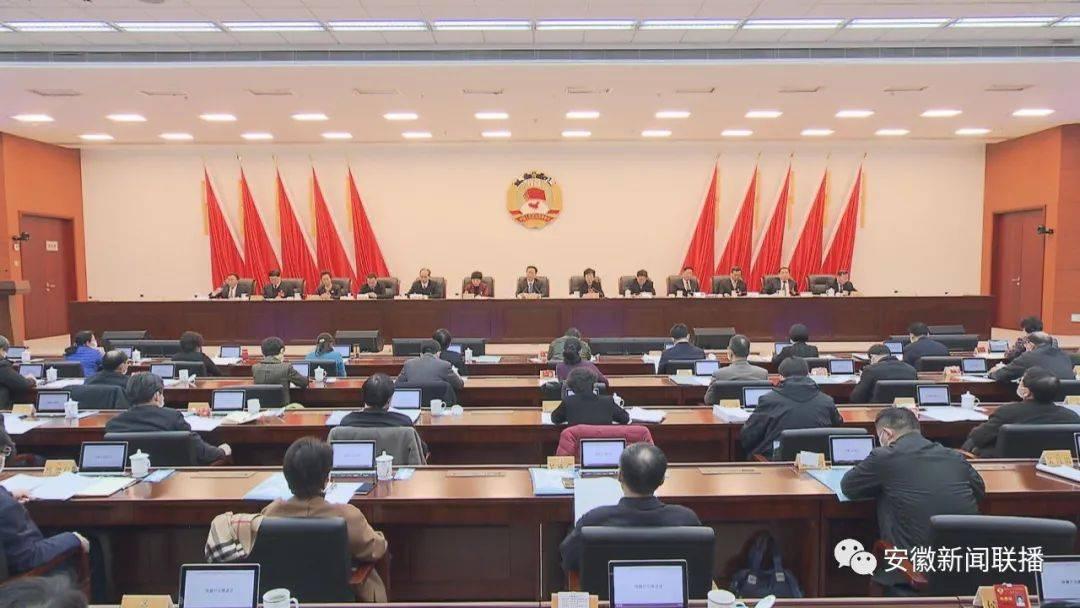 省政协召开十二届常委会第十六次会议