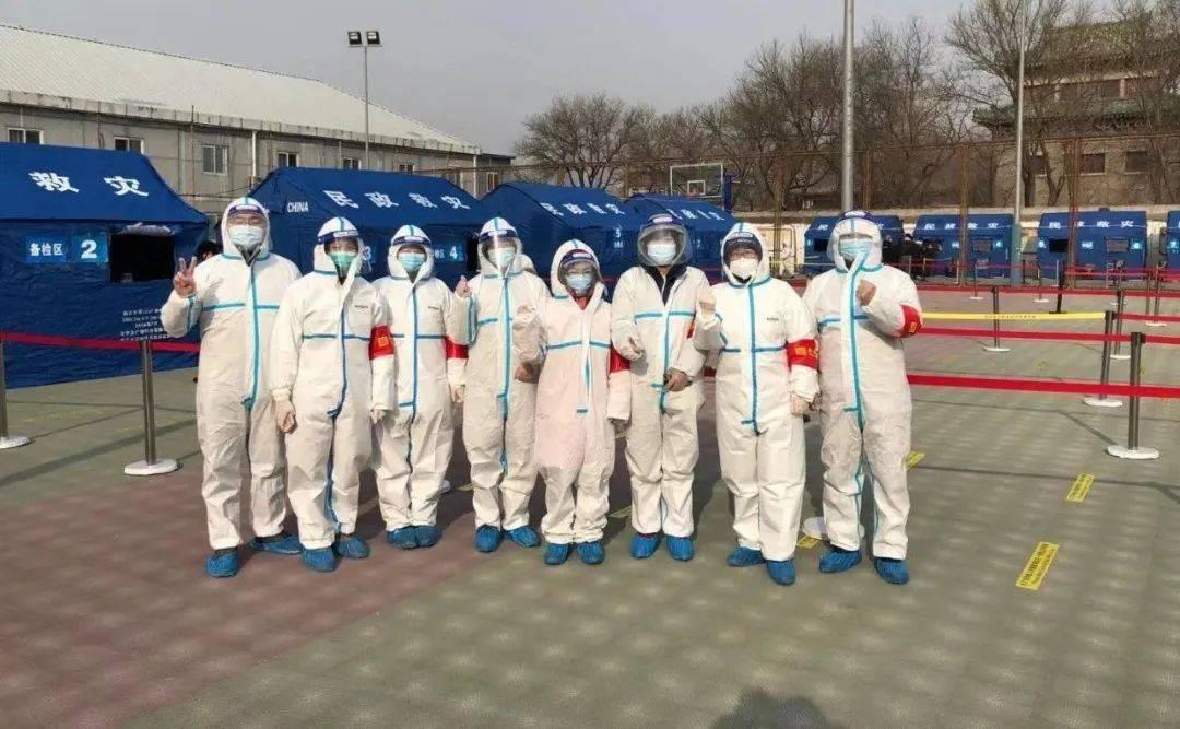 战必至、攻必克!区国资委紧急抽调志愿者保障西城区全民核酸检测工作