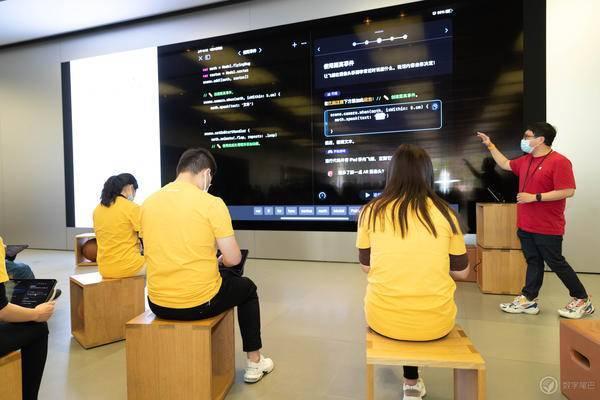 教育的另一种可能,Apple 和供应链员工的明日计划