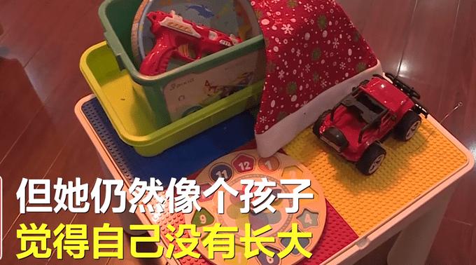 34岁女子患成人幼稚病,孩子都三岁了,她让父母洗衣做饭