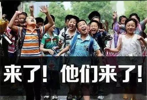 颤抖吧!家长们!幼儿园27日前放假!高中本周就放假!青岛学生寒假全员提前