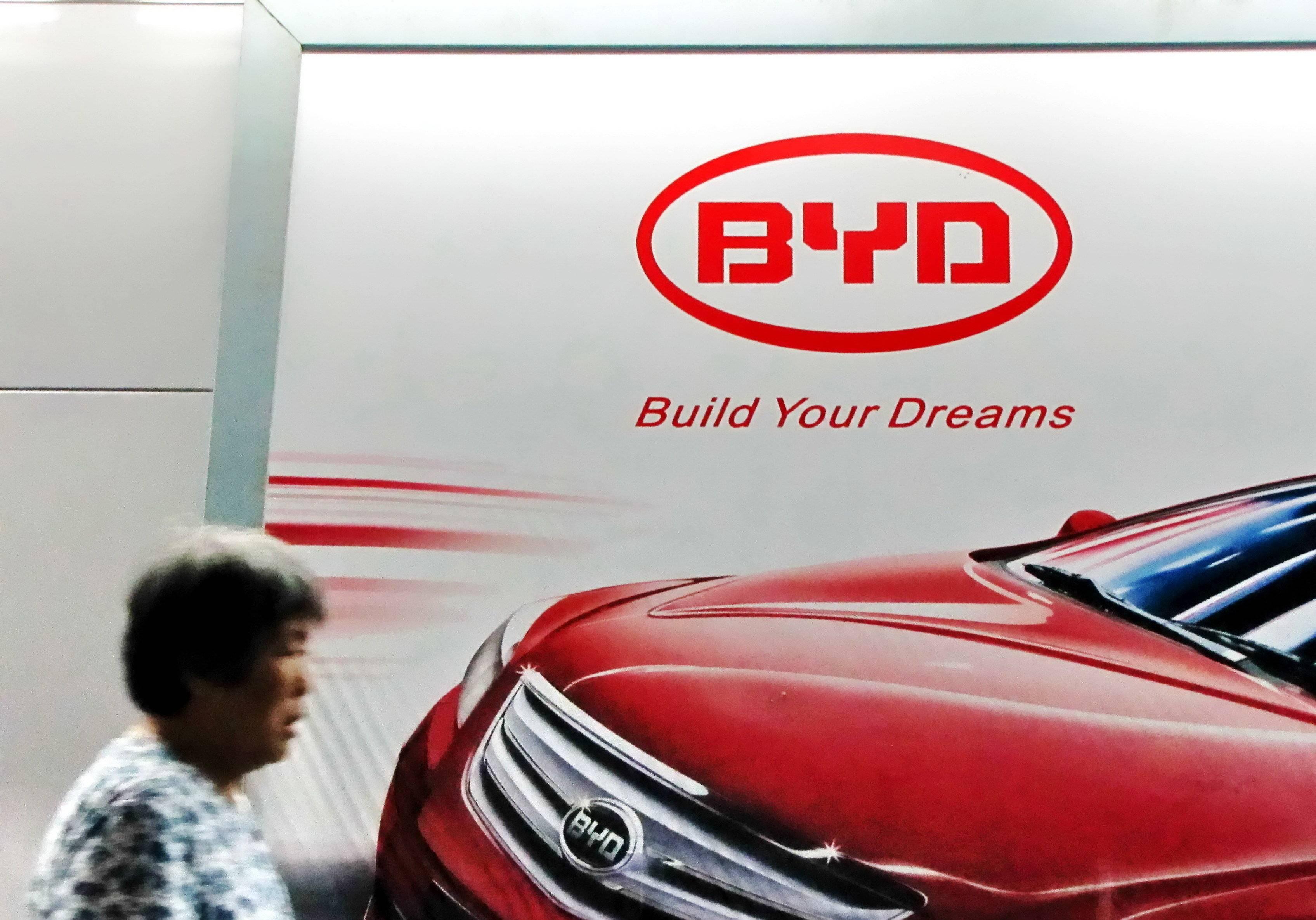 比亚迪市值攀升近7000亿 王传福之妻公告将减持100万股套现约2.5亿