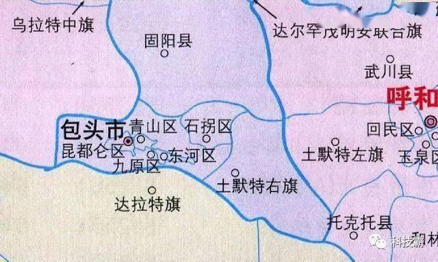 包头人口_七普数据公布!呼市10年增长近58万人!包头放缓赤峰大批人口流失