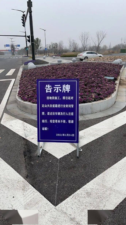 有图有真相!南京这条地铁终于要开工了!周边业主笑了…