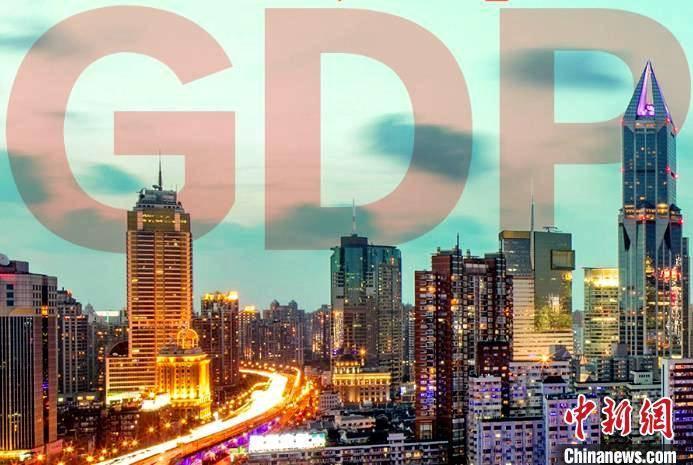 广东2020年gdp超11万亿_广东各市2020年gdp