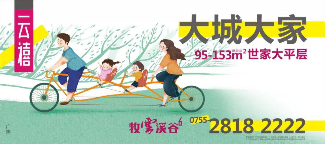"""热点丨房贷额度收紧?上海广州地区银行称""""额度紧张放款慢"""",北京表示调整不大"""