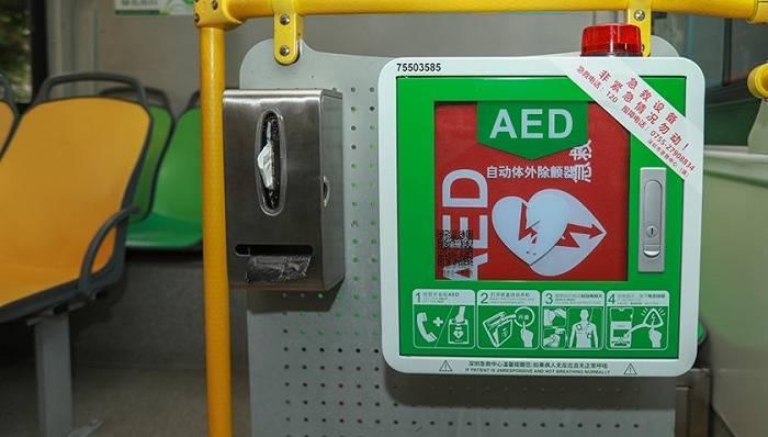 地方新闻精选|深圳105辆公交车安装AED 北京顺义全年全境禁止燃放烟花爆竹