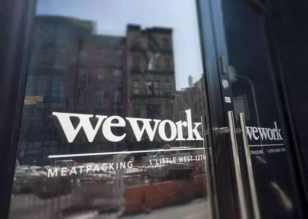 WeWork计划借壳重新上市最新估值或超过100亿美元
