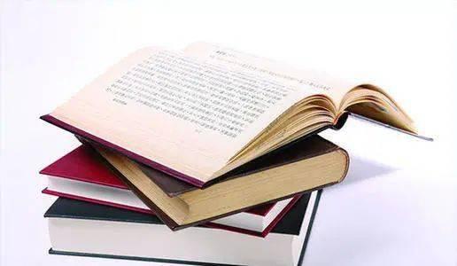 书目排行榜_十本经典青春励志书籍排行榜