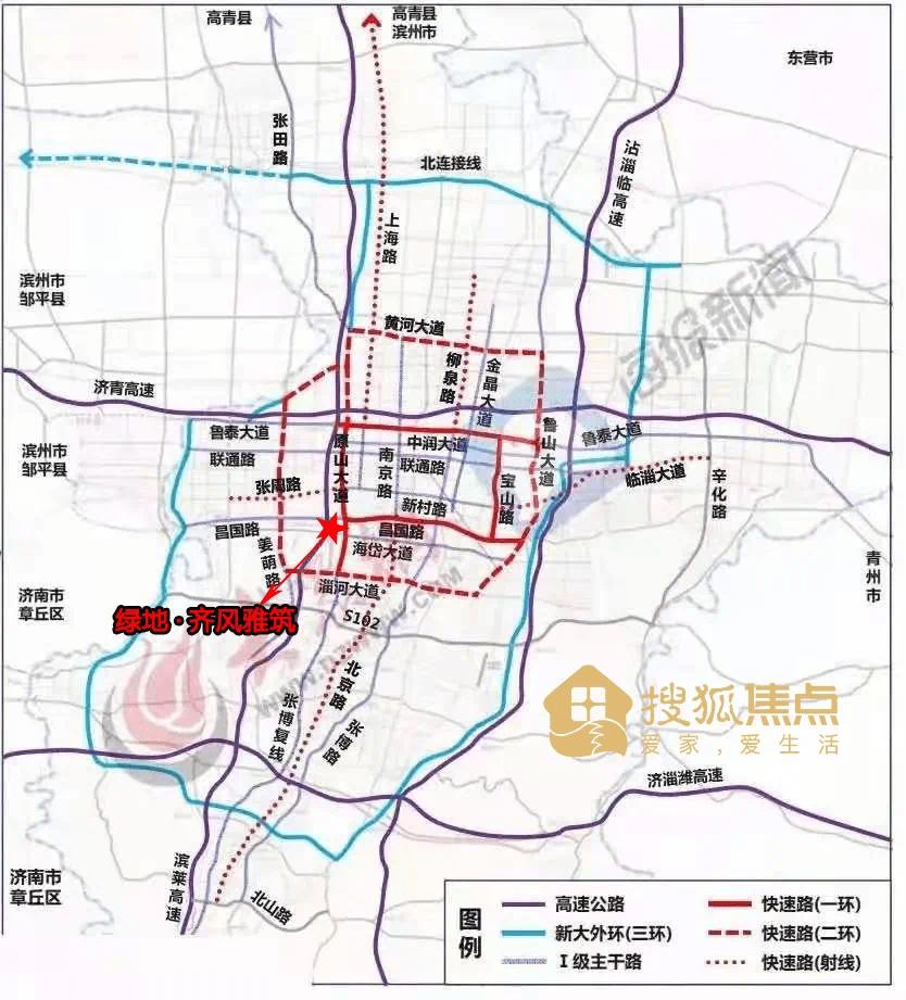"""淄博将建成""""内外环""""城市快速路网!这个优惠会有很大的好处!"""