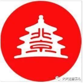 星辉总代【更加完善】追溯源、约核酸、查行程…有这个APP就全行了_北京
