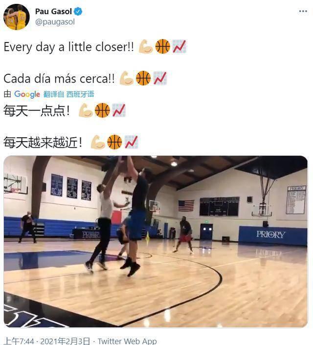 太期待!大加索尔急切重返NBA,训练视频曝光,湖人球迷激动吗