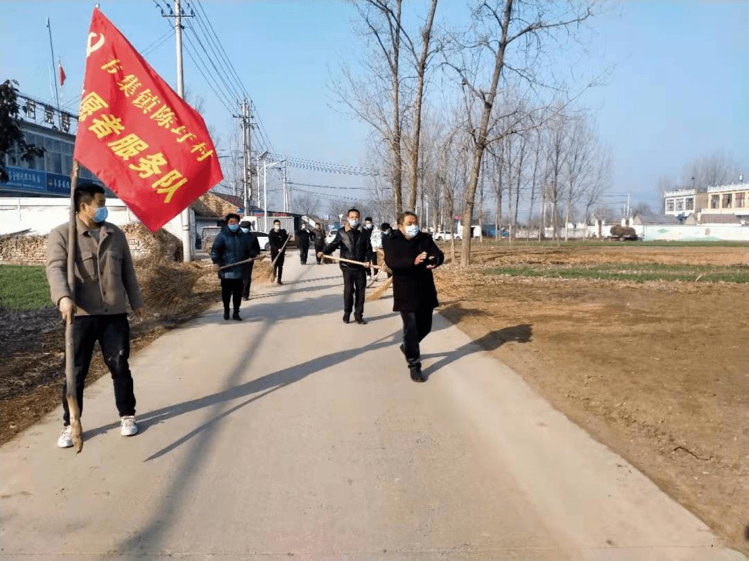 冯庙镇gdp_冯庙镇召开第七届人民代表大会第四次会议