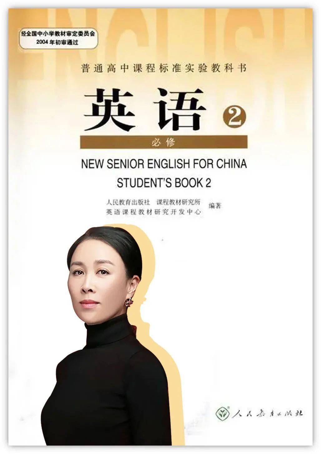 香港媒體:中國香港選委會將增加300人