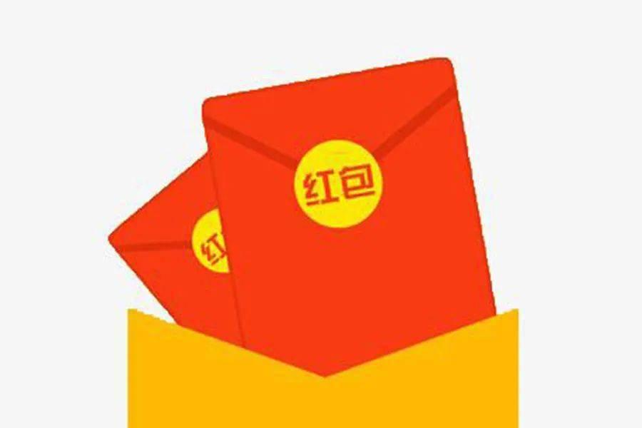 星辉总代【快去试试】想着预约!五万份200元数字人民币红包开发了_北京