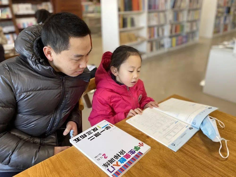 【家庭教育·家长专栏·第五期】智慧家长,成就孩子幸福人生!