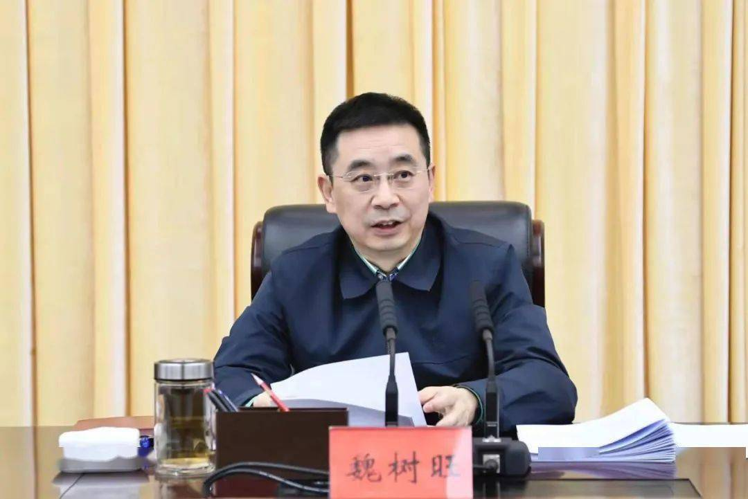 【政治】市委常委开会安排春节期间的工作