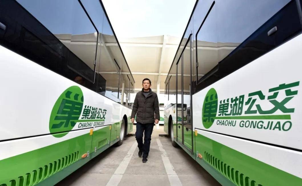 安徽巢湖:新添50台新能源纯电动公交车投入运营_系统