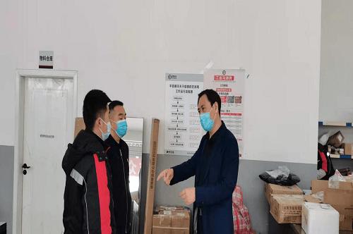 平昌县开展快递行业防疫监督工作