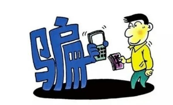 钦州警方破获特大网络传销案,17人被依法逮捕,涉案4.8亿元!