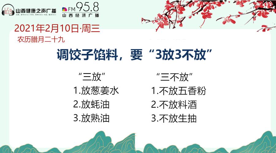 春节、元宵节期间,太原推出34场线上文化活动,6条线下精品主题旅游线路  第1张