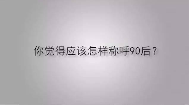 拉菲8平台直属:王子文的颜、李若彤的身?让百万直男垂涎的92年尤物绝了...