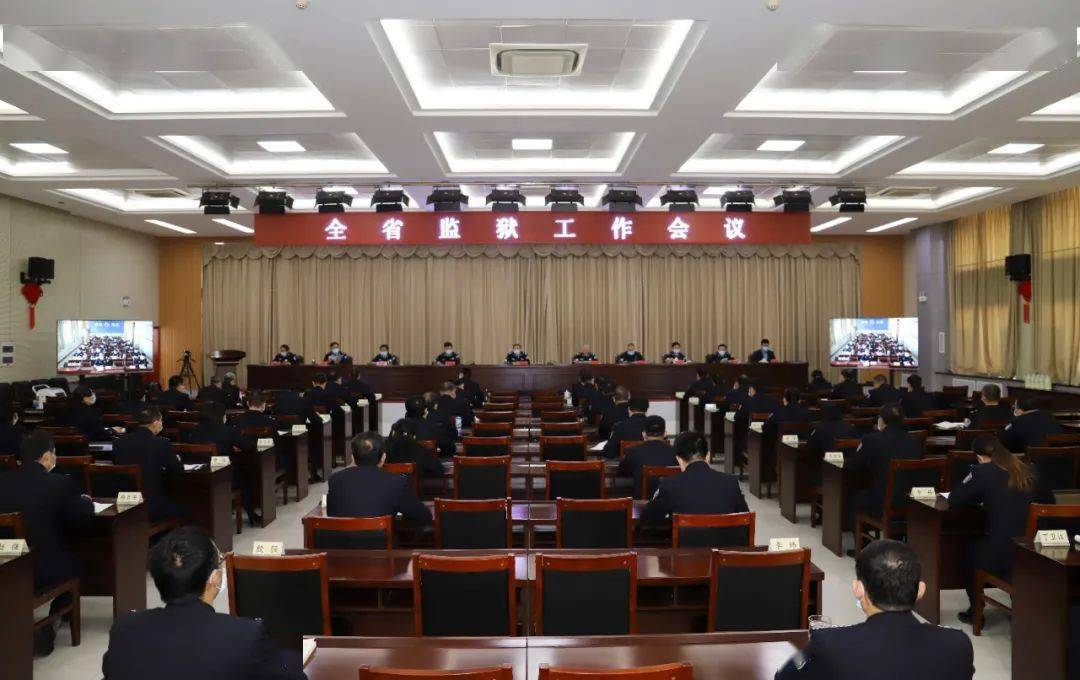 中共山西省监狱管理局委员会新春祝福  第6张